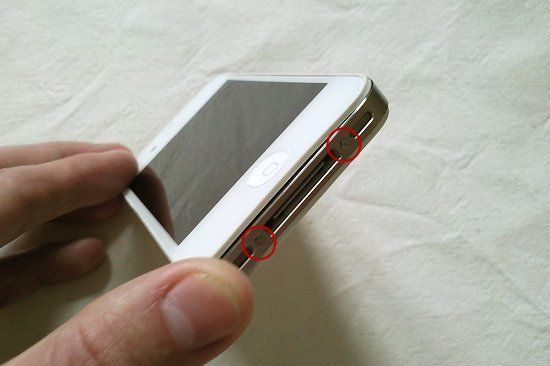 cara-buka-casing-iphone-4-3